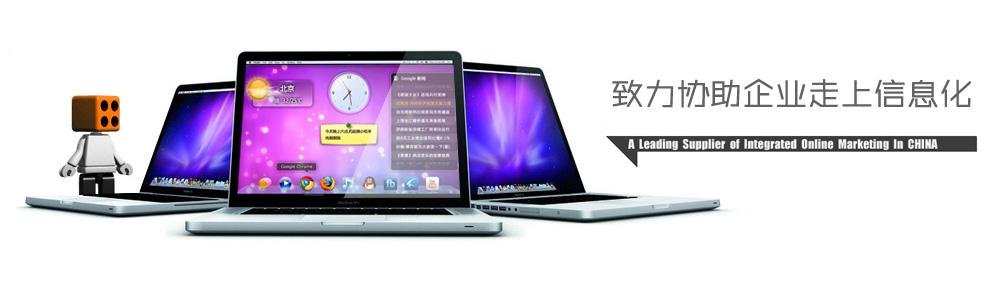 上海企业建站解决方案